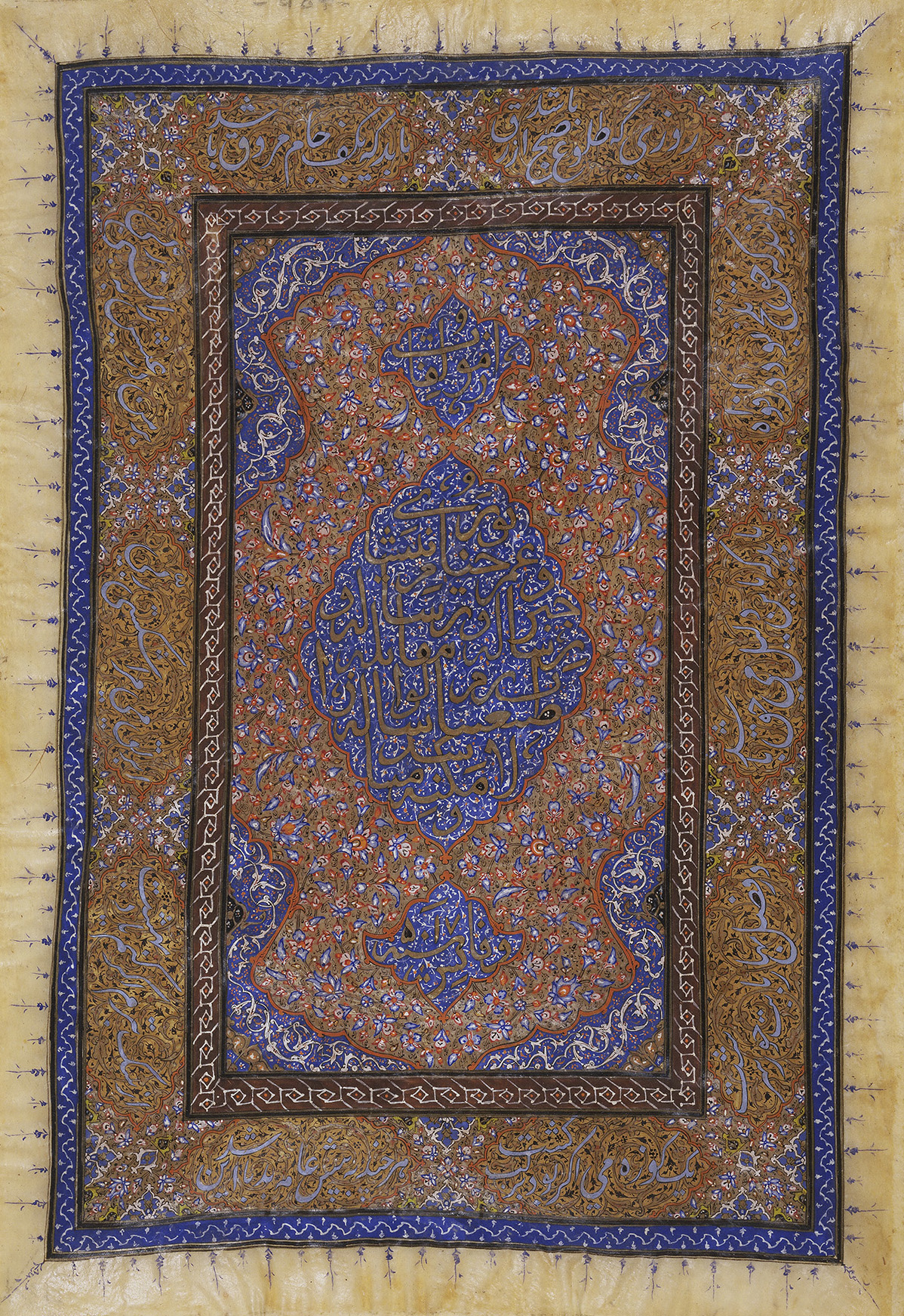 Unknown, 19th century, Persian, Qajar, Illuminated Page with the Poetry of Omar Khayyam