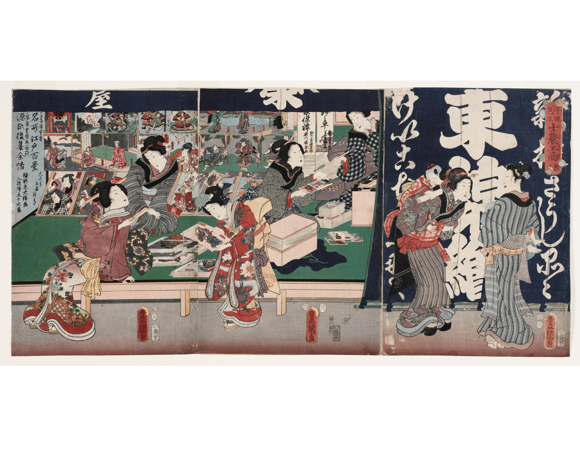 Utagawa Toyokuni III, Japanese (1786-1865). Merchant from series of the Four Classes of Society, 1857, woodcut printed in color on paper, Transfer from Hillyer Art Library, SC 1980.23.1