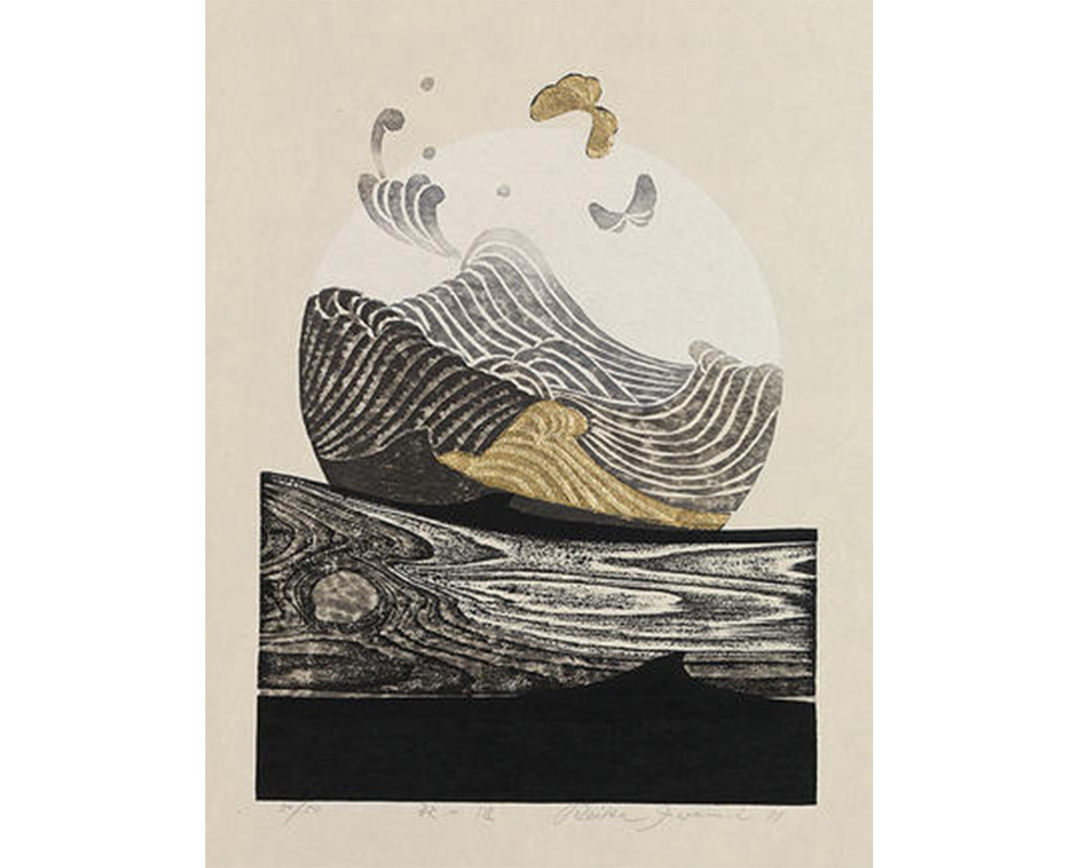 Reika Iwami. Japanese, 1927-2020. Autumn Waves, 1981. Woodcut printed in black and metallic ink with embossing on medium thick, slightly textured, cream-colored paper (50/50). 15 ¾ x 12 inches. The Hilary Tolman, class of 1987, Collection. Gift of The Tolman Collection, Tokyo. SC 2014.12.16