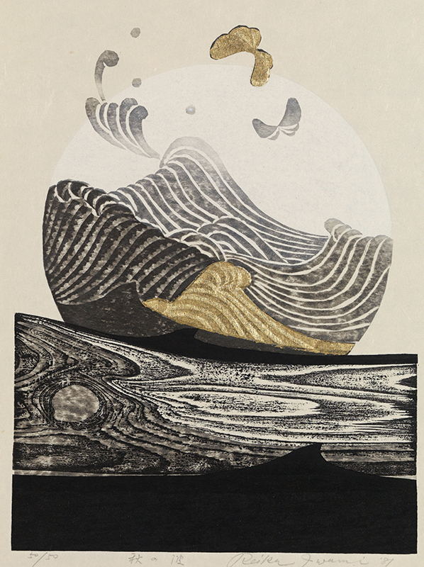 Reika Iwami. Japanese, 1927-2020. Autumn Waves, 1981. Woodcut printed in black and metallic ink with embossing on medium thick, slighly textured, cream-colored paper (50/50). 15 ¾ x 12 inches. The Hilary Tolman, class of 1987, Collection. Gift of The Tolman Collection, Tokyo. SC 2014.12.16