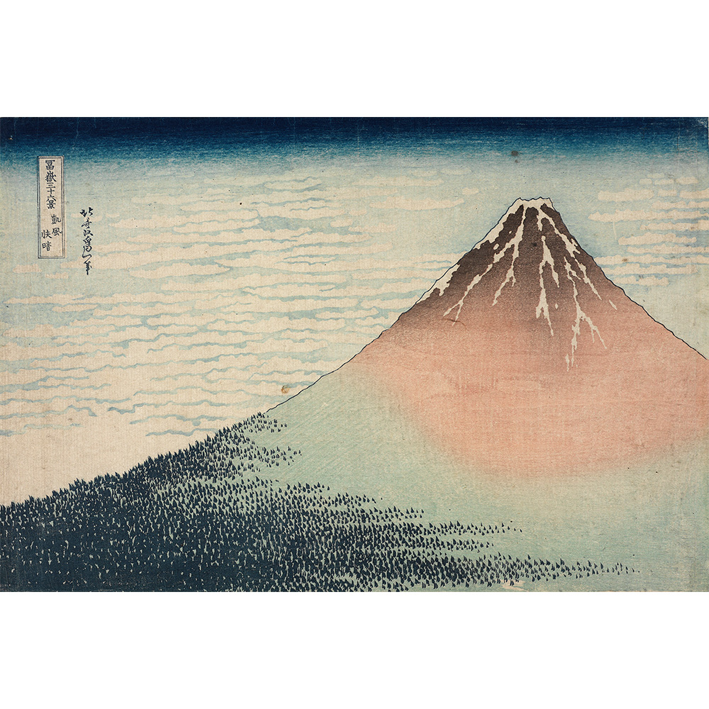 Woodblock print of Mount Fuji with clouds in the background.